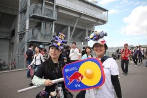 Japanese F1 Fans - Japanese GP 2013 - Copyright-Rachel Clarke