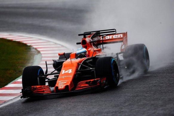 Alonso FP2 Japanese GP 2017 https-::twitter.com:McLarenF1:status:916188023611523072